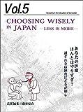 あなたの医療,ほんとはやり過ぎ?―過ぎたるは猶及ばざるがごとしChoosing wisely in Japan ― Less is More (「ジェネラリスト教育コンソーシアム」シリーズ 5)