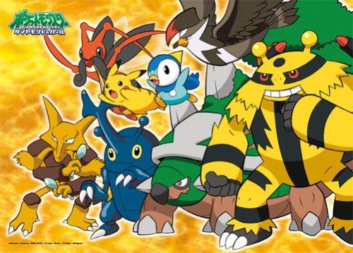 Pokemon-Diamond-Pearl-Puzzle-300-pieces-300-L185