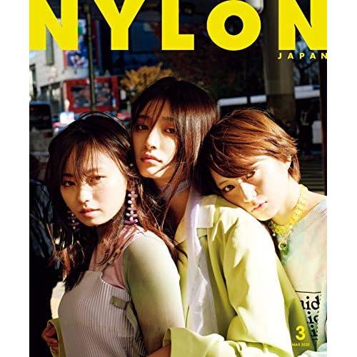 NYLON JAPAN 2020年3月号 表紙画像