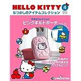 HELLO KITTY アイテムコレクション 4号