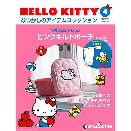 HELLO KITTY アイテムコレクション 4号 画像