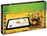 Best Gardens - Toysmith Zen Garden Review