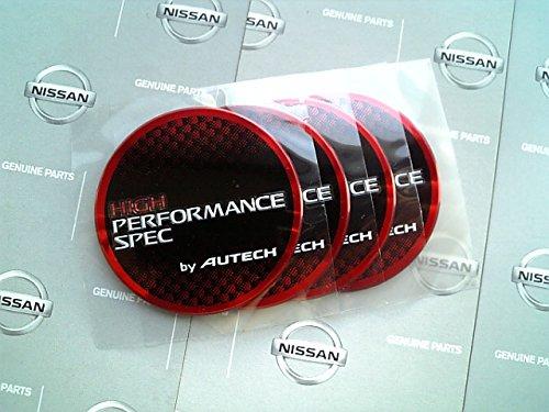 日産純正 HIGH PERFORMANCE SPEC ホイールセンターキャップエンブレム エルグランド E52 E51 B00DKXQ4YA