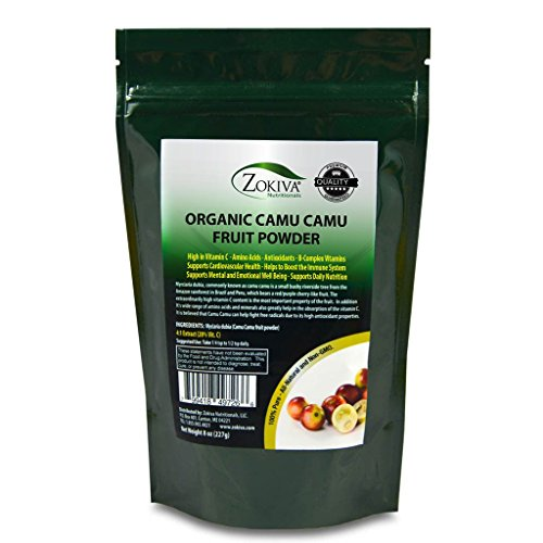 Camu Camu Fruit Powder 8 oz 100% Pure Immune Booster High in Vitamin C