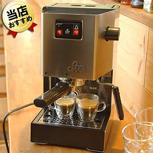 """GAGGIA Espresso Machine""""CLASSIC"""" SIN035【Japan Domestic Gen"""