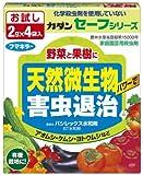 カダン 野菜・果樹用 殺虫剤 水で薄めるタイプ バシレックス 4袋入