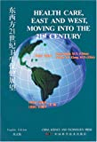 Health Care, East and West : Moving into the 21st Century, , 7504634360