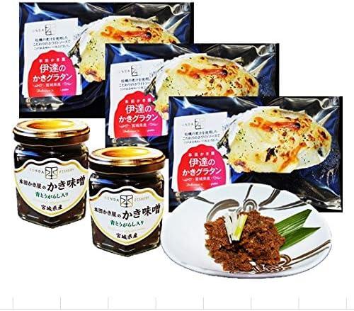 三陸名産伊達の牡蠣グラタンと辛み牡蠣味噌セット