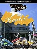 Vista Point - Brunei