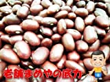 Beans and of the underlying strength Hokkaido Taisho Kintoki 1kg