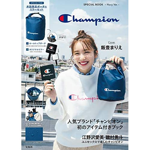 Champion SPECIAL BOOK Navy Ver. 画像