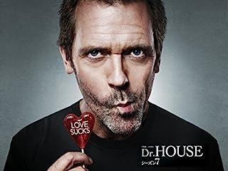 ドクター・ハウス/Dr.HOUSE シーズン7