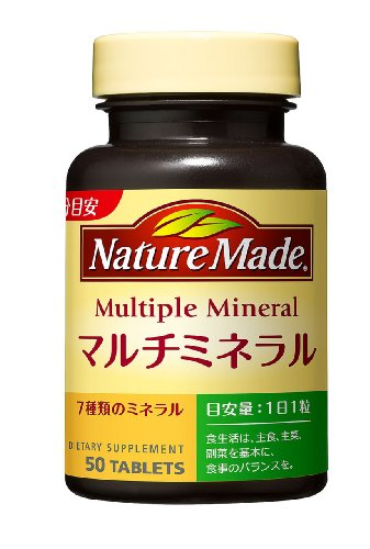 Nature Made Multi Mineral 50tablets