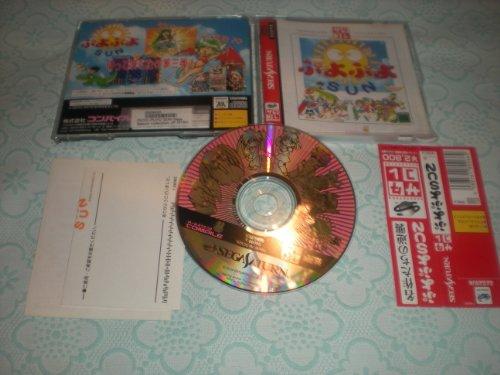 ぷよぷよSUN サタコレシリーズの商品画像