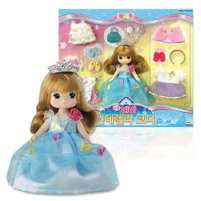 Little Mimi Cinderella coordinator,Fairy Tale Series Toys