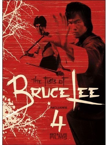 The Fists of Bruce Lee / Rage of the Master / Snake-Crane Secret / Breathing Fire / Chinese Hercules (Tiger Magnum)