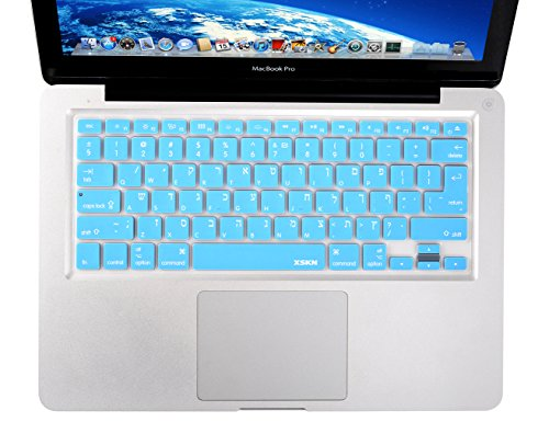 Hebrew Language Silicone Keyboard Skin Cover for Macbook Air