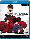 Patlabor, The Mobile Police: TV Collection 2 [Blu-ray]