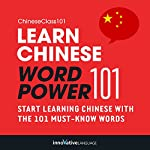 Learn Chinese: Word Power 101: Absolute Beginner Chinese #2 |  Innovative Language Learning