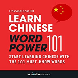 Learn Chinese: Word Power 101
