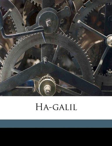 ha-Galil (Hebrew Edition)