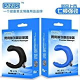 MaikasiGifts Friend Cheng SIFRS 7 frequency vibration massager introduction, men's appliances, interesting adult products