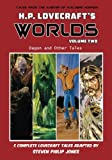 img - for H.P. Lovecraft's Worlds - Volume Two: Dagon and Other Tales book / textbook / text book