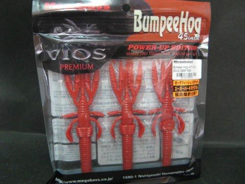 メガバス(Megabass) バンピーホッグ 4.5インチ (H.M) ソリッドディープレッドの商品画像