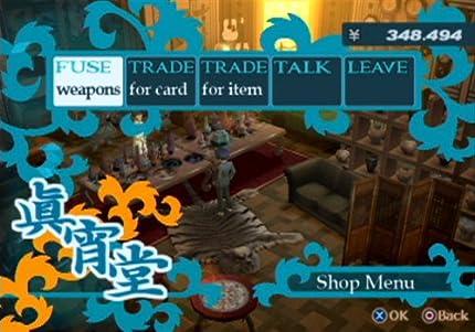 Amazon.com: Shin Megami Tensei: Persona 3 FES - PlayStation ...