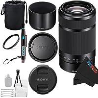 Sony E 55-210mm F4.5-6.3 Lens Pixi-Basic Accessory Bundle