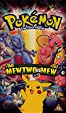 Pocket Monsters: Mewtwo Strikes Back! [VHS] [Import allemand]