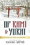 Books : Of Kami & Yokai: A Japanese Myth Anthology