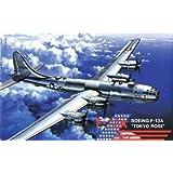 フジミ模型 1/144スケールシリーズ  №5 B-29 スーパーフォートレス 東京ローズ/ヘブンリー・レイデン プラモデル 1445