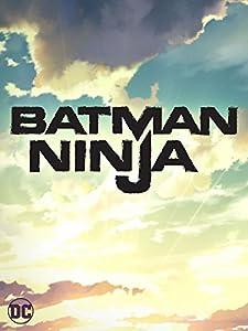 Batman Ninja (Blu-ray/DVD/Digital)