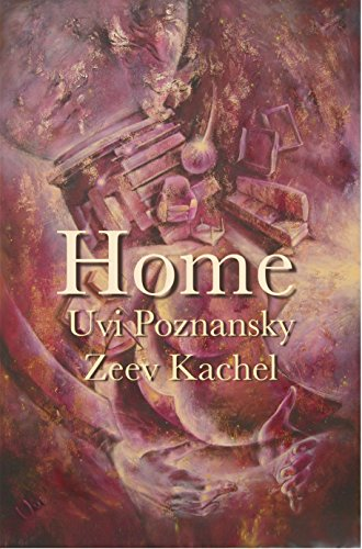 Book: Home by Uvi Poznansky