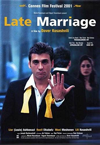 Late Marriage POSTER (11