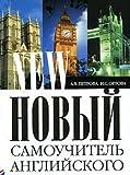 img - for Novy samouchitel' angliskogo yazyka book / textbook / text book