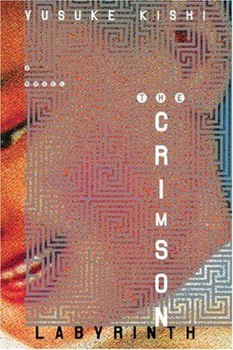 By Yusuke Kishi - The Crimson Labyrinth (2006-11-15) [Paperback]