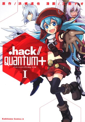 . hack / / Quantum + (1) (Kadokawa Comics Ace 325-1) (2011) ISBN: 4047156639 [Japanese Import]