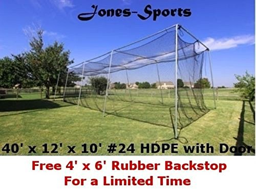 10' x 12' x 40' #24 HDPE (42PLY) with Door Baseball Softball Batting Cage net by Jones Sports