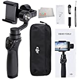 DJI OSMO M Mobile Handheld Stabilized Gimbal for Smartphones Starters Bundle