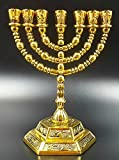 7 Branch Temple MENORAH Candle Holder in Gold 12 Tribes of Israel Hexagonal Base Holy Land Gift 5 Inch Height