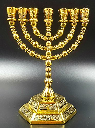 7 Branch Temple MENORAH Candle Holder in Gold 12 Tribes of Israel Hexagonal Base Holy Land Gift 5 Inch Height by Talisman4U
