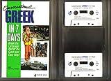 Conversational Greek in 7 Days 9780844245034
