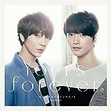 Yunhak & Sungje From Choshinsei (Supernova) - Yours Forever (Type B) (CD) [Japan CD] YRCS-95074