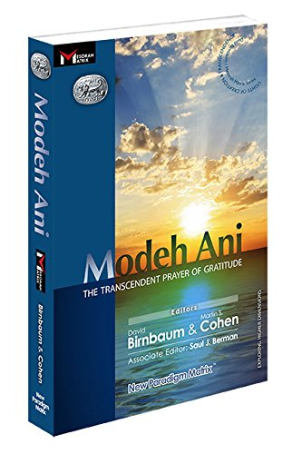 Modeh Ani: The Transcendent Prayer of Gratitude by by David Birnbaum and Martin S. Cohen