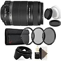 Canon EF-S 55-250mm f/4.0-5.6 IS II Telephoto Zoom Lens for Canon SLR Cameras with Accessory Kit