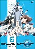 BLUE DROP~天使達の戯曲~ Vol.6 [DVD]