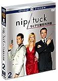 NIP/TUCK-マイアミ整形外科医-〈セカンド〉セット2 [DVD]