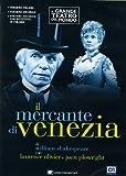 The Merchant of Venice (1973) [ NON-USA FORMAT, PAL, Reg.2 Import - Italy ]